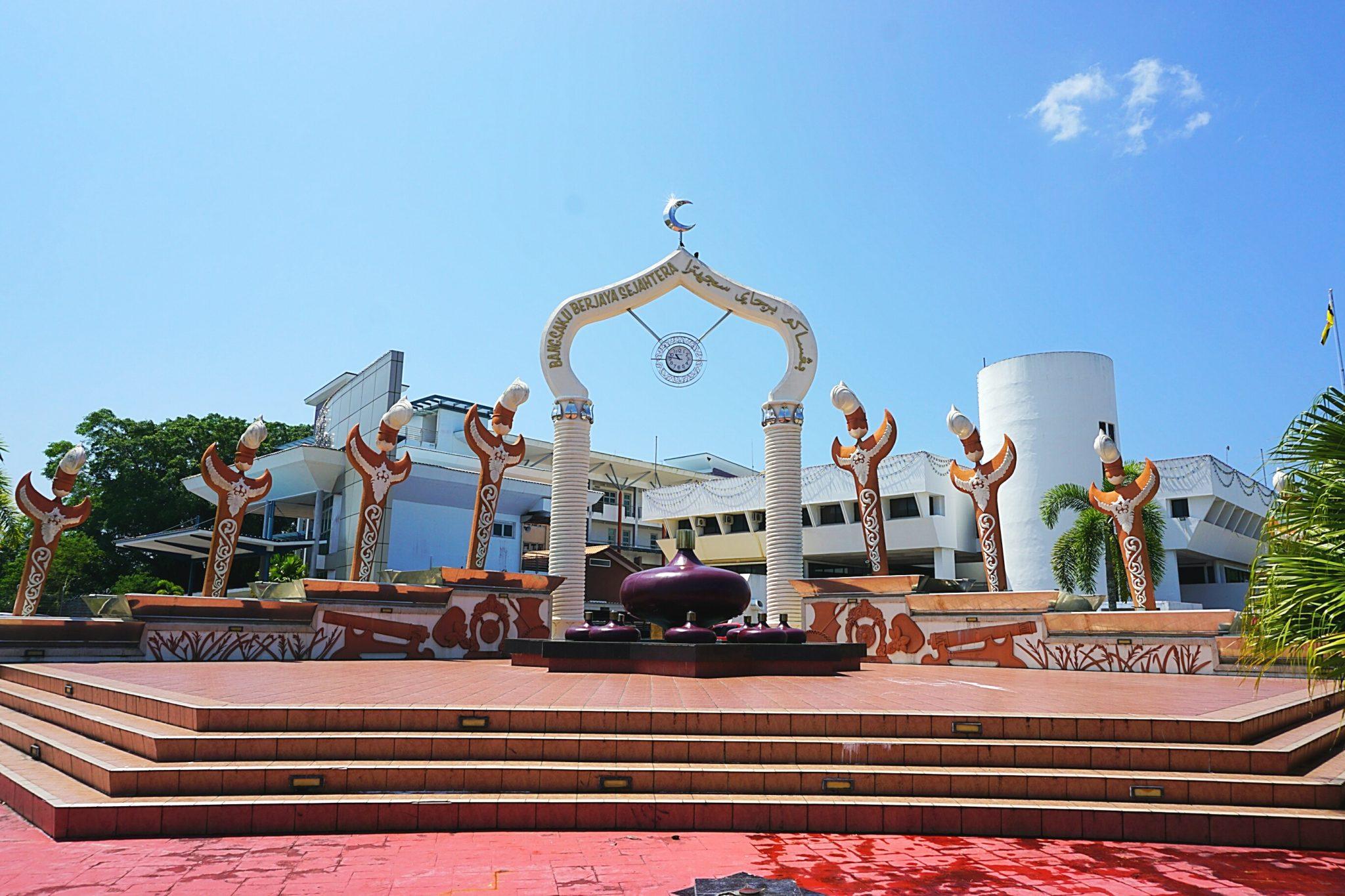 Mercu Tanda Kenangan Brunei