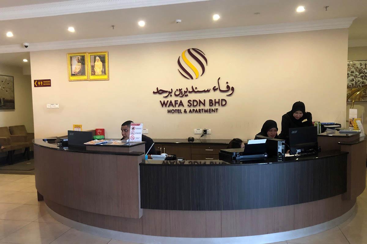Wafa Hotel brunei 1
